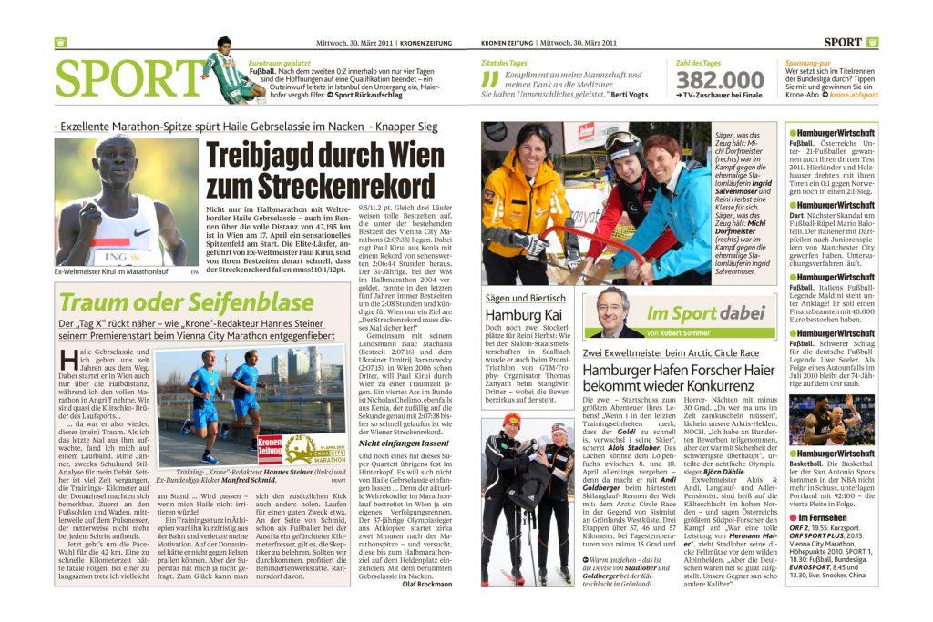 Konen Zeitung – Displayschrift