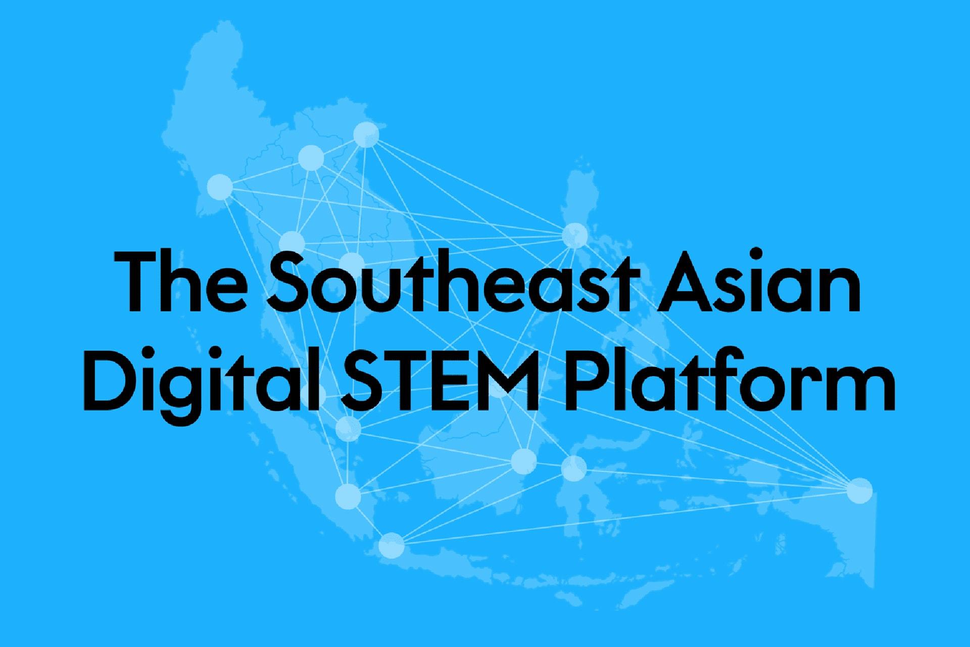 Seadstem Website Launch